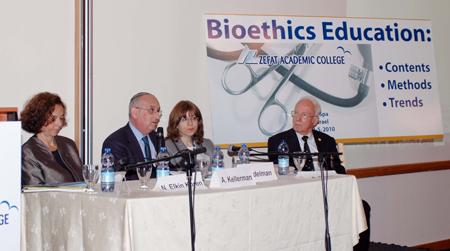 פרופ קלרמן בכנס ביו-אתיקה