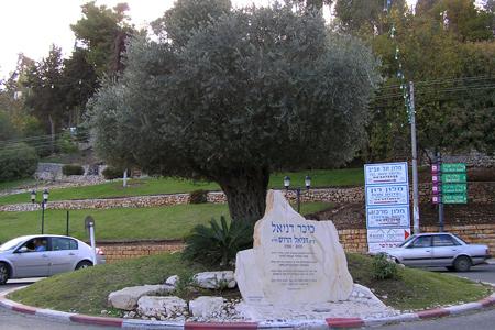 כיכר דניאל בצפת
