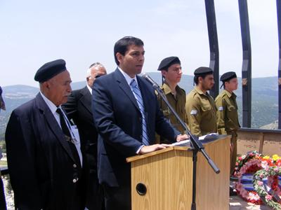 חבר הכנסת דנון בטקס עולי הגרדום
