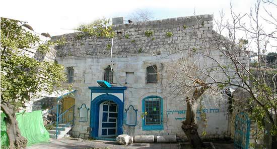בית הכנסת הארי הספרדי צפת