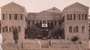 המבנה הישן של בית החולים זיו