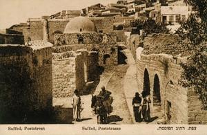 רחוב הפוסטה בצפת - המאה ה-19 צילום: באדיבות מוזיאון ארץ ישראל