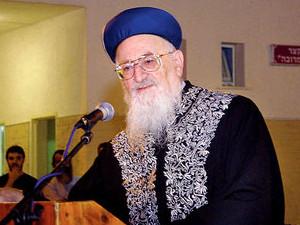 מרדכי אליהו זצל