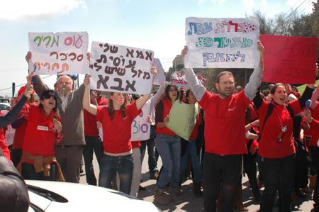 הסטודנטים לעבודה סוציאלית במכללה האקדמית צפת