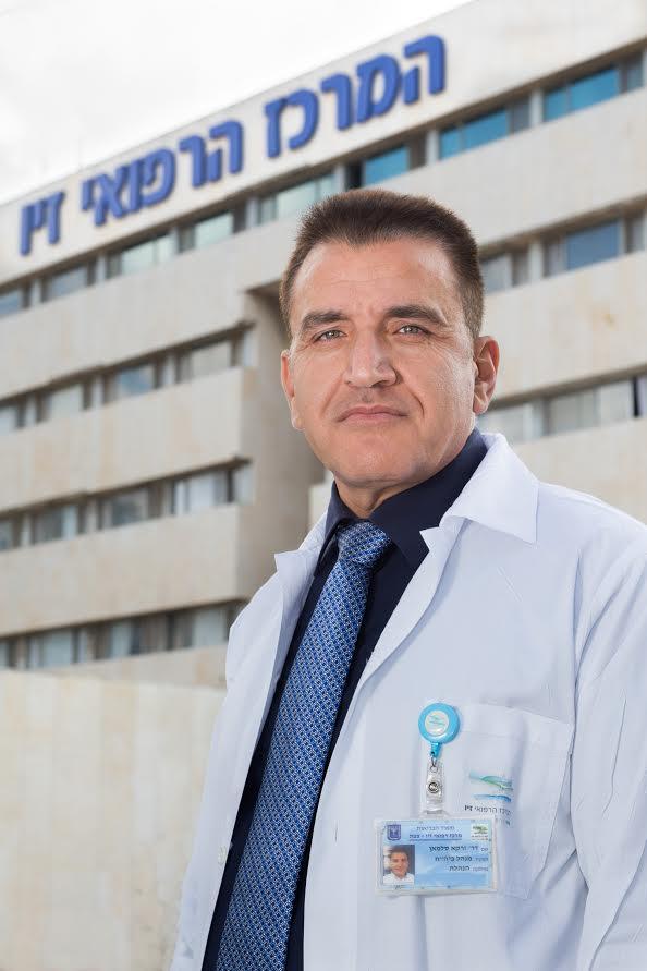 דר סלמאן זרקא, מנהל המרכז הרפואי זיו